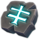 Inspire Effort.png: RS3 Inventory image of Inspire Effort