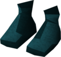 Ancient ceremonial boots detail old.png