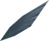 Lightweight feather detail.png